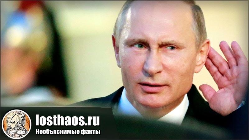 Когда уйдет Путин кто следующий Предсказания на 2019 год от известных экстрасенсов и астрологов