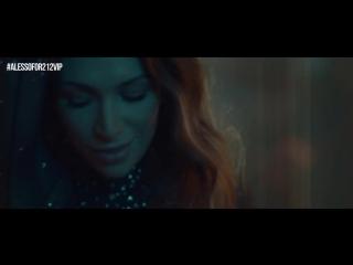 212 VIP Club DJ ALESSO VIDEOCLIP [720p]