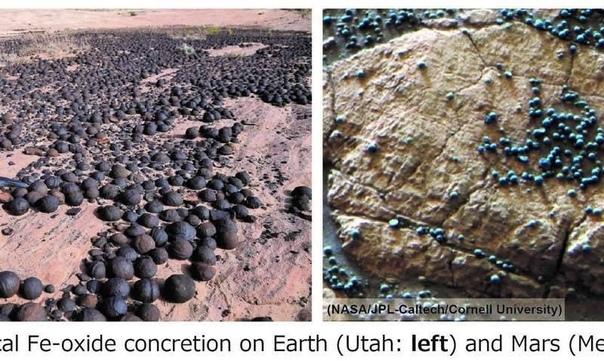 """Секрет """"мраморных шаров Моки"""", найденных в Монголии и в штате Юта. Они с Марса"""