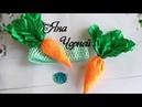 Морковка на утренник из фетра мк The carrot on the morning of felt Zanahoria por la mañana de fie