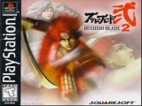 Bushido Blade 2 (Music Theme)