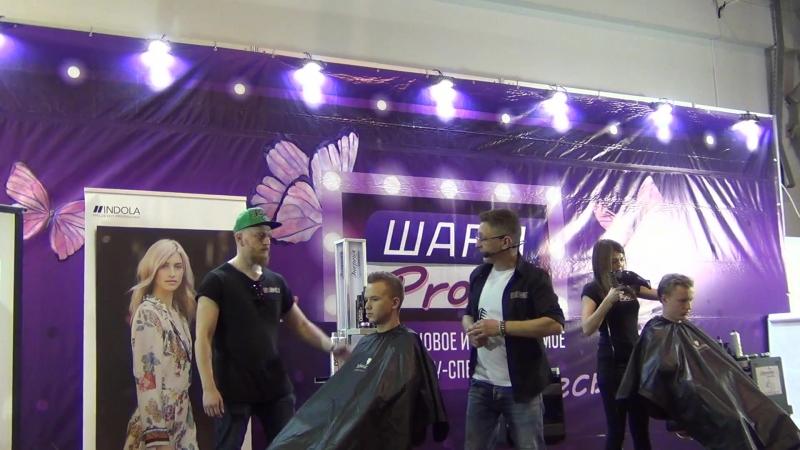 Прокачка мастеров Самары в ЭКСПО-Волга (часть 3) BARBERSHOP163 мужская парикмахерская Тольятти