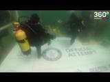Рекорд по длительности пребывания в холодной воде