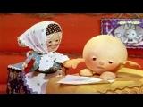 Сказка про Колобок  /  (1969) — детское/семейное на Tvzavr