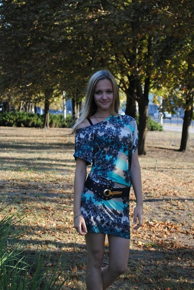 Алина Дидык, 20 ноября , Кривой Рог, id125956200