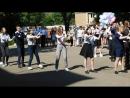 Танец 9 класса на празднике Последний звонок 2018