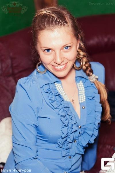 Александра Шпигоцкая, 26 февраля 1988, Симферополь, id2400008
