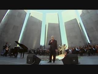 Charles Aznavour - Ave Maria 2006 Erevan Ծիծեռնակաբերդ