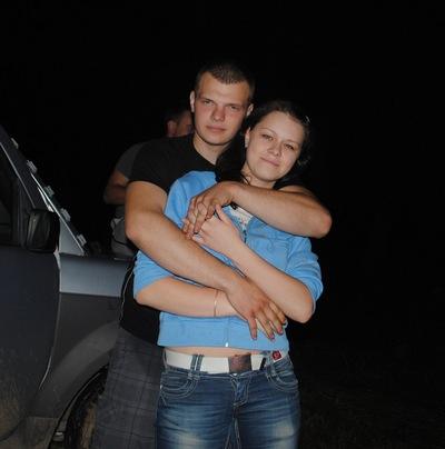 Александра Полтусева, 14 мая , Минск, id9309005