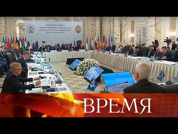 В Баку на встрече министров внутренних дел СНГ решили, с киберпреступностью будут бороться сообща.