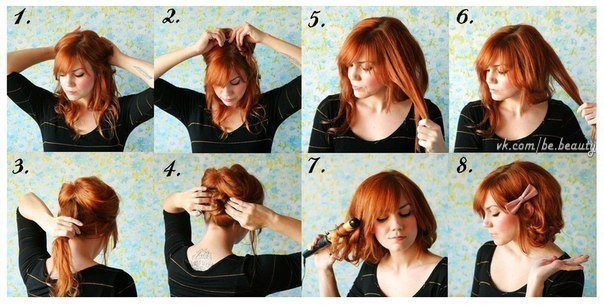 Как сделать с длинных волос короткие без стрижки