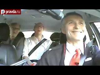 Норвегия. Премьер-министр Норвегии, Йенс Столтенберг, стал таксистом, на один день.
