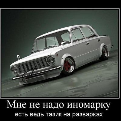 Дмитрий Смирнов, 18 мая , Бийск, id137146725