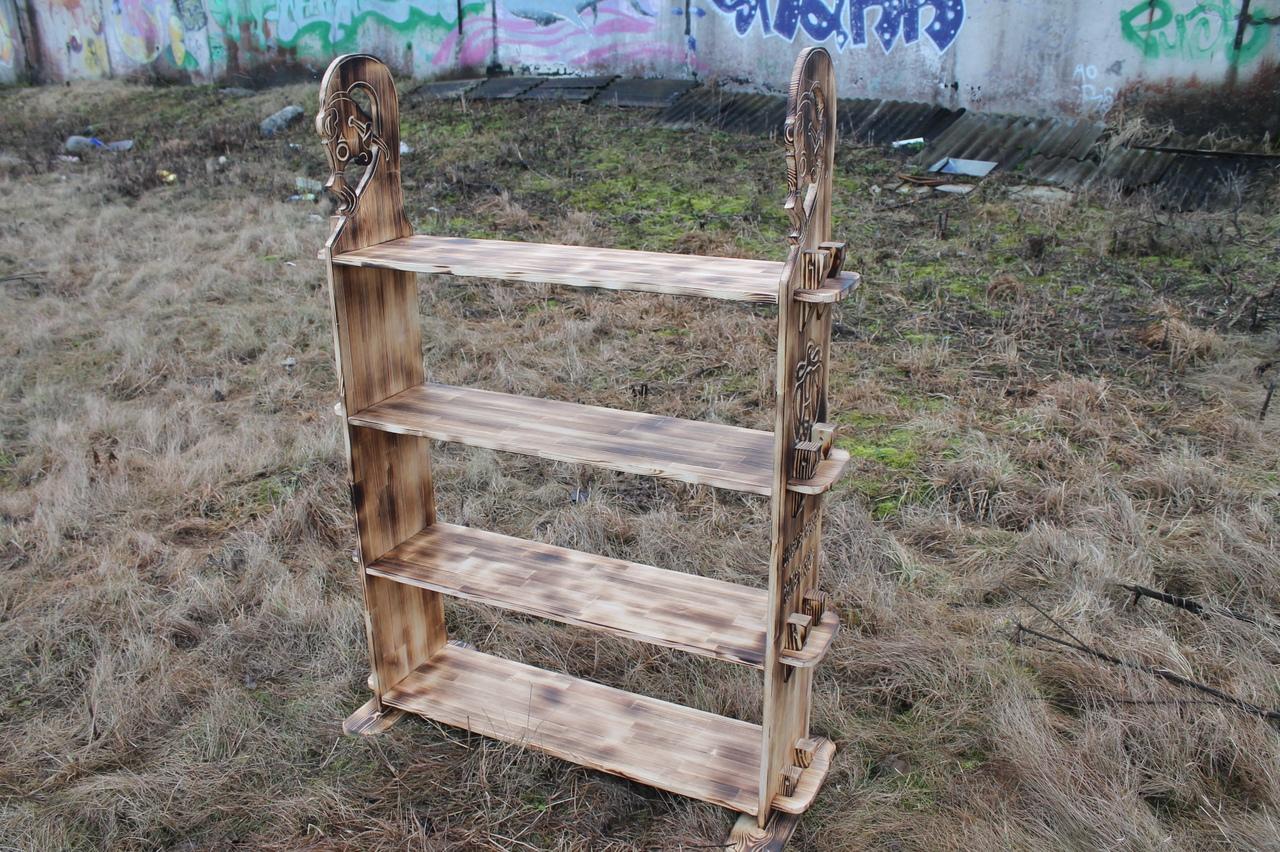 más madera MSTd1h93IAY