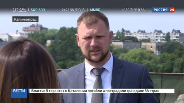 Новости на Россия 24 • В Калининграде наградили лучших мобильных репортеров