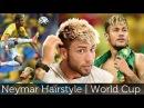 Прическа как у Neymar