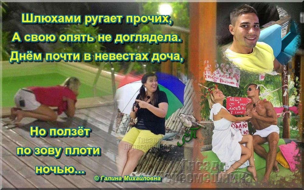 https://pp.userapi.com/c639822/v639822292/2da02/aIBzNvtSmho.jpg