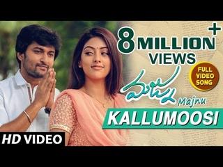 Majnu Video Songs | Kallumoosi Full Video Song | Nani | Anu Immanuel | Gopi Sunder