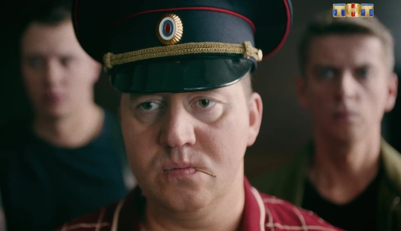 Полицейский с Рублёвки, 3 сезон, 2 серия (17.04.2018)