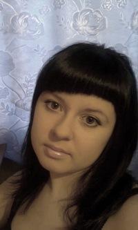 Анна Плешко, 24 апреля 1990, Дивногорск, id52686224