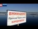 Спасатели АСУНЦ Великий Устюг