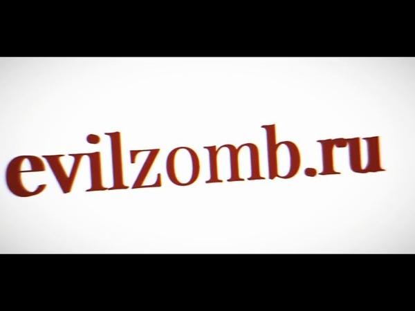 Классический зомби биохазард evilzomb.ru