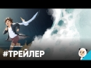 Трейлер Storm Boy: The Game