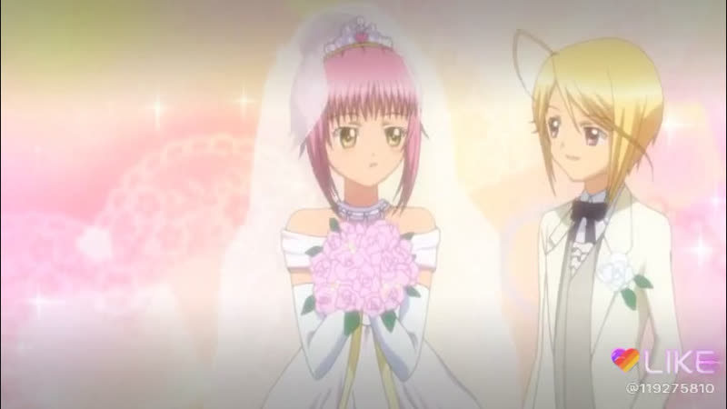 Невеста Аму