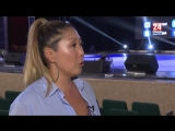 Анита Цой. PRO культуру. Крым24. Эфир от 26.08.2018г.