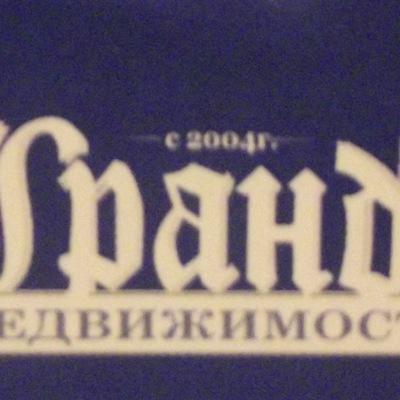 Εвдокия Τарасова, 12 декабря 1993, Казань, id224942049