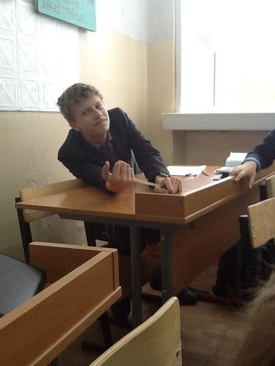 Кирилл Паремский, 12 марта 1997, Киев, id202793657