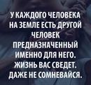 Лена Иванова фото #50