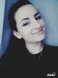 Наташа Лелеко