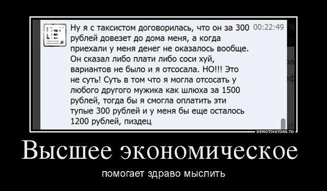http://cs403419.vk.me/v403419018/9438/MhJ5qFcfofI.jpg