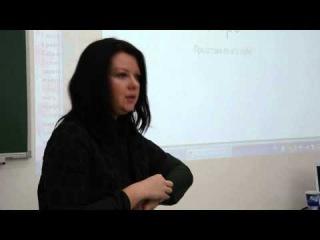 Писать легко. Райтерский курс редактора группы спецпроектов ИД Коммерсантъ Ольги Соломатиной (3\3)