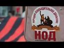 Массовый пикет против Дождя (12-13.02.2014)