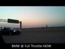 BMW Максимальное ускорение