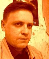 Вадим Кудрявцев, 21 июля 1996, Первоуральск, id146988456