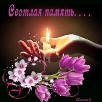 Аватар Анастасии Савельевой