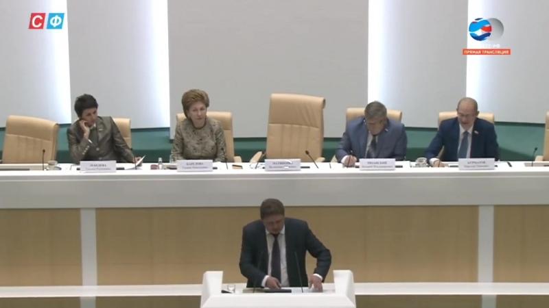Расширенное заседание Палаты молодых законодателей при СФ - Пукаев ВС