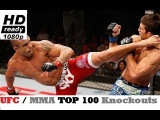 UFC / Pride / MMA best Knockouts in History / 16 MINUTES Compilation! [1080p]