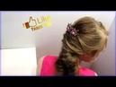 Прическа греческа коса в школу/Объемная вечерняя прическа на выпускной на длинные волосы/Прически