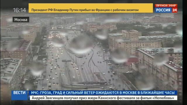 Новости на Россия 24 • Московский апокалипсис: вырванные с корнем деревья, пробитые крыши