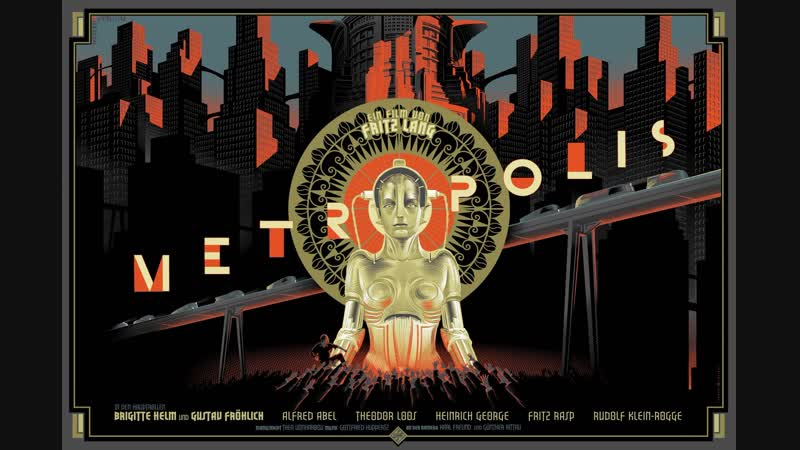 Метрополис/ Metropolis (1927) Фриц Ланг