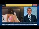 Страсти по силикону в Сети разгорелся скандал из-за искусственных проституток - Россия 24