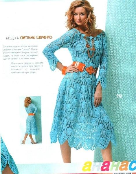 Шикарное платье крючком