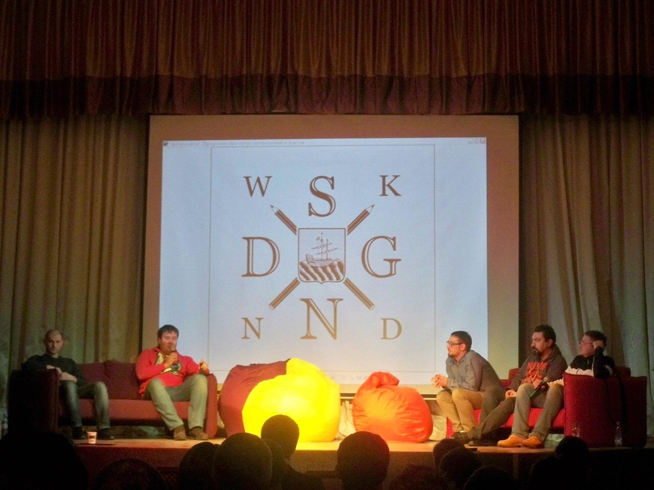 Design Weekend в Костроме 4 | Дизайн-студия «Медиасеть»