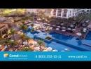 ОАЭ_АВРТур. Отель The St Regis Saadiyat Island Resort CB, ОАЭ