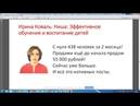 Как стремительно раскрутить группу Вконтакте, чтобы увеличить доход в 4 раза