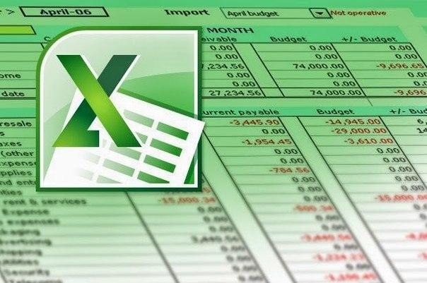 Бизнес в Excel: 10 фишек, о которых вы не знали  1. Импорт курса вал